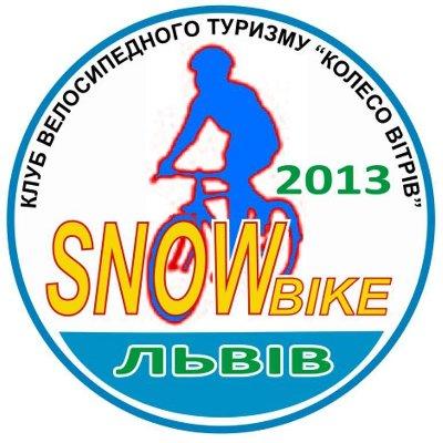 Відкриті змагання з велотуризму «Snow bike – 2013»