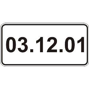 7.20 Діє від…