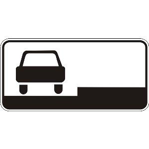7.6.1 Спосіб поставлення транспортного засобу на стоянку (вздовж тротуатру)