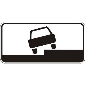 7.6.2 Спосіб поставлення транспортного засобу на стоянку