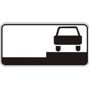 7.6.3 Спосіб поставлення транспортного засобу на стоянку