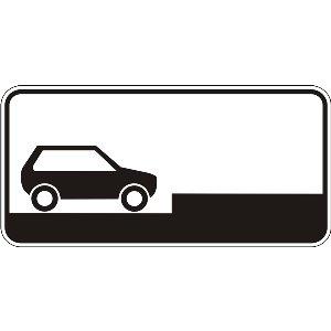 7.6.4 Спосіб поставлення транспортного засобу на стоянку (біля тротуару)