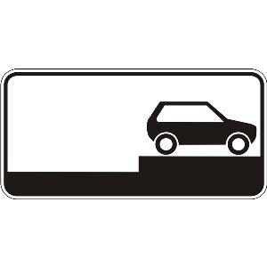7.6.5 Спосіб поставлення транспортного засобу на стоянку (на тротуарі)