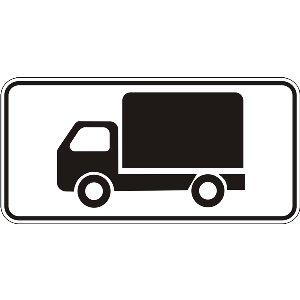 7.5.1 Вид транспортного засобу (вантажні авто)