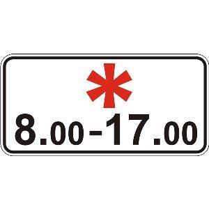 7.4.5 Час дії (субота, неділя та святкові дні і час доби)
