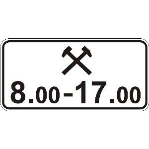 7.4.6 Час дії (робочі дні і час доби)
