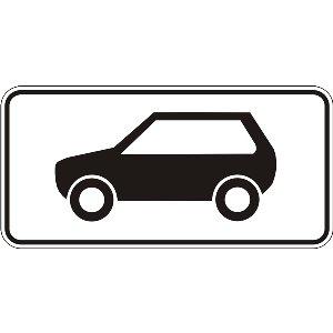 7.5.3 Вид транспортного засобу (легкові авто)