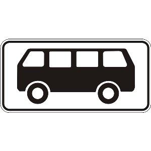 7.5.4 Вид транспортного засобу (автобус)