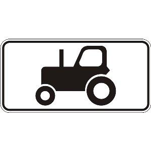 7.5.5 Вид транспортного засобу (трактор)