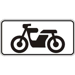 7.5.6 Вид транспортного засобу (мотоцикл)