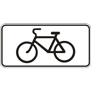 7.5.7 Вид транспортного засобу (велосипед)