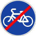 4.21 Кінець доріжки для велосипедистів / ДСТУ