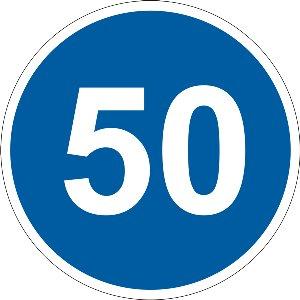 4.16 Обмеження мінімальної швидкості