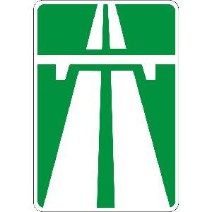 5.1 Автомагістраль