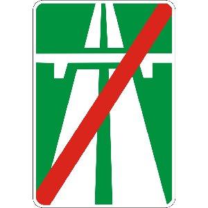 5.2 Кінець автомагістралі