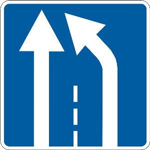 5.21.1 Кінець додаткової смуги руху (або смуги розгону)