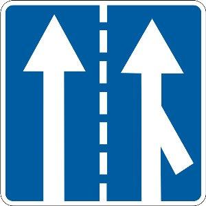 5.22 Прилягання смуги для розгону транспортних засобів