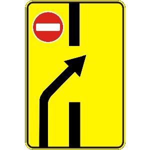 5.24.2 Зміна напрямку руху на дорозі з розділювальною смугою