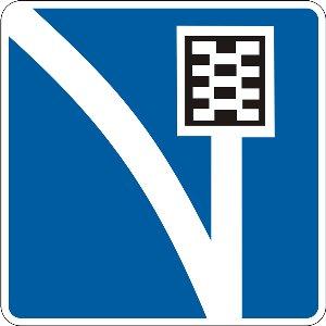 5.25 Смуга руху для аварійної зупинки