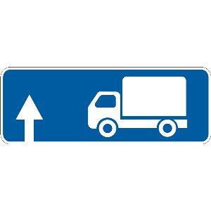 5.28.1 Напрямок руху для вантажних автомобілів