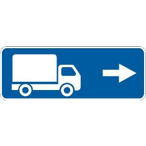 5.28.2 Напрямок руху для вантажних автомобілів (направо)