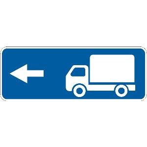 5.28.3 Напрямок руху для вантажних автомобілів (наліво)