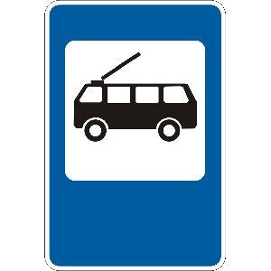 5.43.1 Пункт зупинки тролейбуса