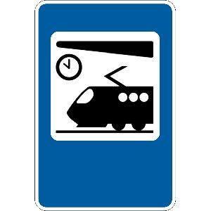 5.66 Залізничний вокзал чи пункт зупинки поїздів