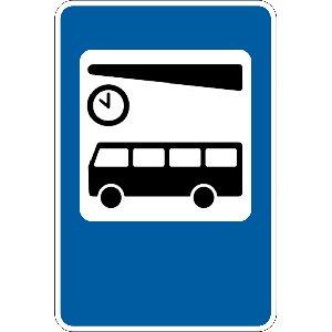 5.67 Автовокзал чи автостанція