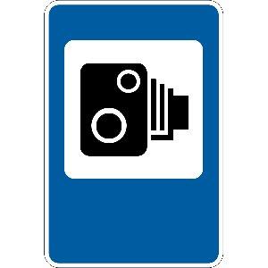 5.70 Фото-, відеофіксування порушень Правил дорожнього руху
