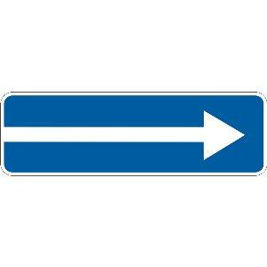5.7.1 Виїзд на дорогу з одностороннім рухом
