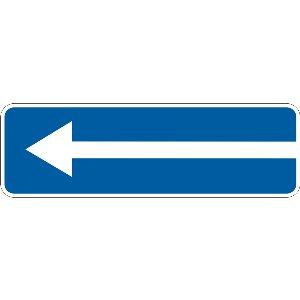 5.7.2 Виїзд на дорогу з одностороннім рухом