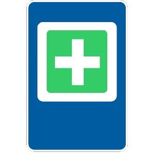 6.1 Пункт першої медичної допомоги