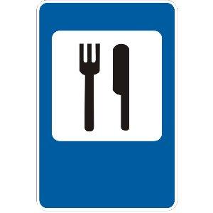 6.13 Ресторан або їдальня