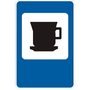 6.14 Кафе