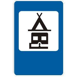 6.20 Ділянка для табору автотуристів і місце стоянки причепів у кемпінгу