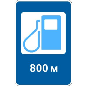 6.7.2 Автозаправна станція (газова)