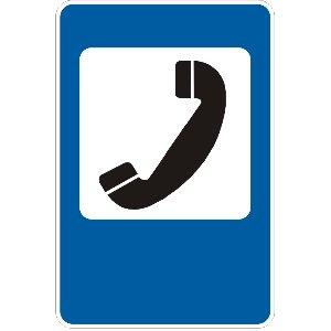 6.8 Телефон