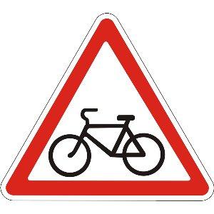 1.34 Виїзд велосипедистів