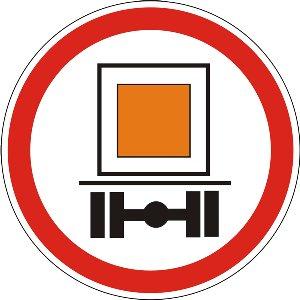 3.12 Рух транспортних засобів, що перевозять небезпечні вантажі, заборонено