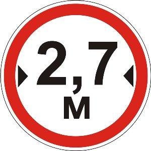 3.17 Рух транспортних засобів, ширина яких перевищує N м, заборонено
