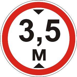 3.18 Рух транспортних засобів, висота яких перевищує N м, заборонено