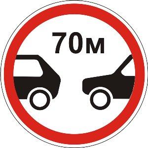 3.20 Рух транспортних засобів без дотримання дистанції N м заборонено
