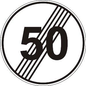 3.30 Кінець обмеження максимальної швидкості