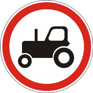 3.5 Рух тракторів заборонено