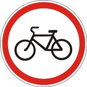 3.8 Рух на велосипедах заборонено