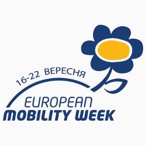 Європейський тиждень мобільності 2013 у Львові