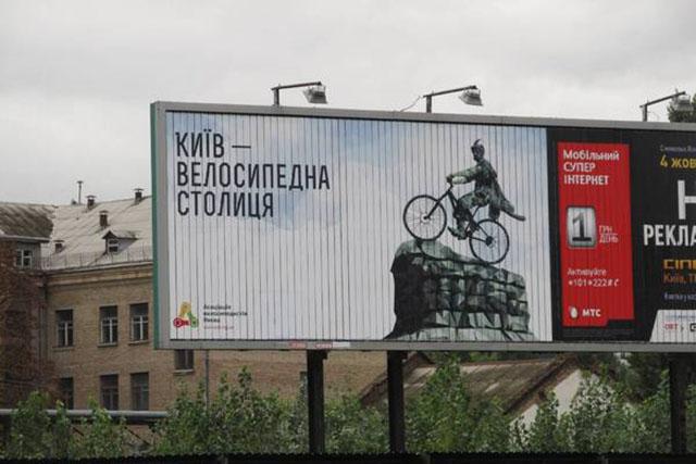 kyiv_social_04