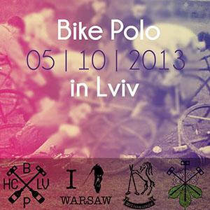 Велосипедне поло у Львові