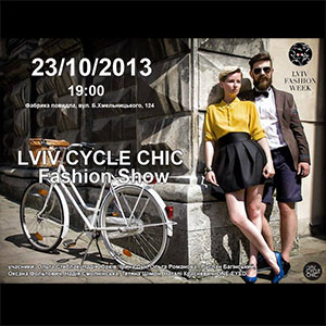 Lviv Cycle Chic Fashion Show